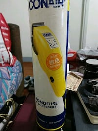 Brand new Hair Clippers null