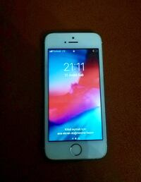 Apple 5s Biga, 17200