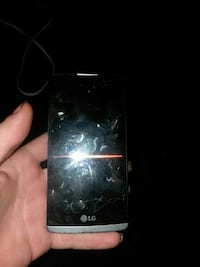 gray LG Android smartphone
