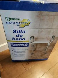 SHOWER BENCH WITH ARMS ANDTOILET SUPPORT RAIL