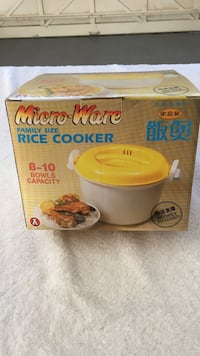 micro wave rice cooker