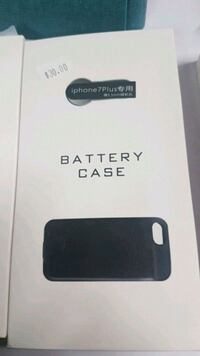 iPhone 6/7 PLUS Battery cases - double your battery length Sherwood Park, T8A 4W5