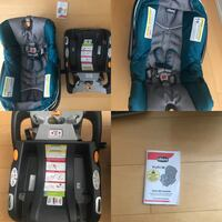 Chicco Keyfit30 Baby CarSeat2015 very good condition  Mc Lean, 22101