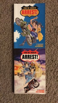 You're Under Arrest! The Wild Ones & Lights and Siren! , Manga  Vancouver, 98665