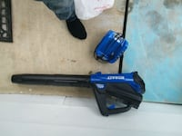 Leaf blower almost new