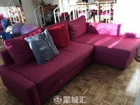 red sofa 784 km