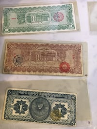 Old Mexican money