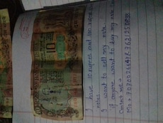 10 Indian Rupees bill