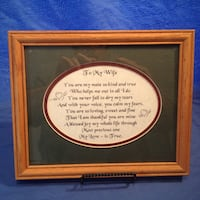 to my wife framed quote Mahomet, 61853