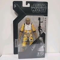 Star Wars Black Series Bossk Cockeysville, 21030