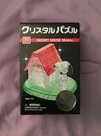 3D Crystal Snoopy Puzzle (NEW) Butler, 07405