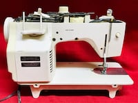 NEW HOME SEWING MACHINE Model 552 Made By JANOME. **PARTS** Las Vegas, 89131