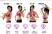 Shake weight. Great for works arms, chest, shoulde Miami, 33174