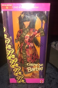 Chinese Barbie Frederick, 21704