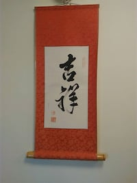 Authentic Chinese scroll