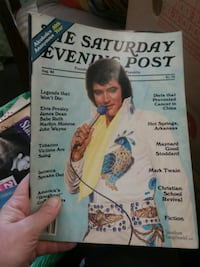 1985 magazing  Toms River, 08755