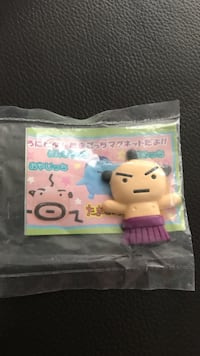 MIP 1996-97 Bandai Tamagotchi Half Naked Skirt Wearing Japanese Middle Age Man Mini Figure Richmond, V6Y 0A7