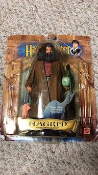 Harry Potter HAGRID deluxe creature collection new Silver Spring, 20910