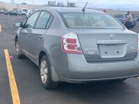2007 Nissan Sentra 2.0 S New Haven