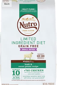 22lb NUTRO DOG FOOD BRAND NEW UNOPENED Winnipeg, R2L 0V1
