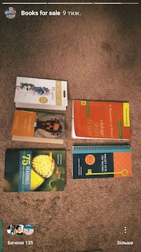 Composition books Waterford Township, 48327