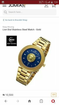 Runde Lion Dial Analog Watch Screenshot Hemer