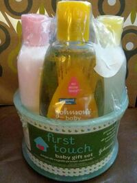 First Touch baby gift set Dallas, 75254