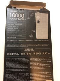 Awesome Power bank    Surrey, V3S 5H1