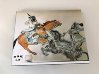 Sanguo Chinese water color wood panel 欧文, 92620