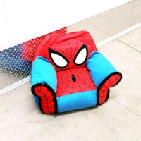 Kids Bean bag Bladensburg, 20710