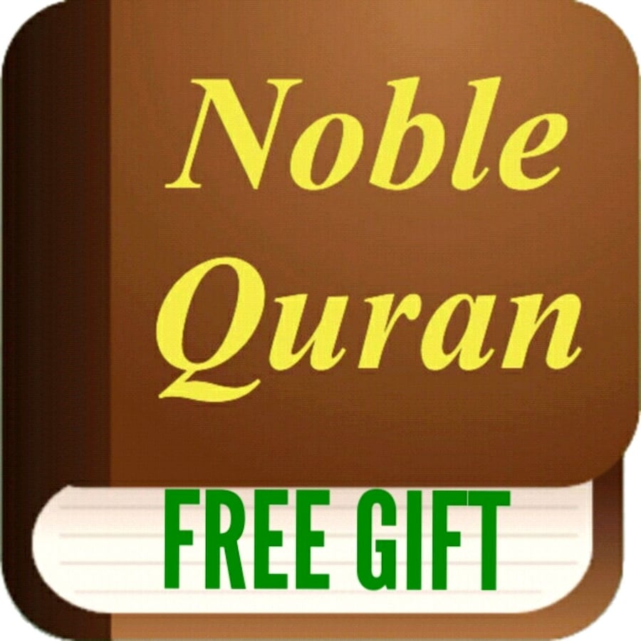 Get Free Qur'an copy with Islamic BOOK