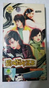 Devil Beside You Taiwan Drama Series DVD (New) Singapore, 648886