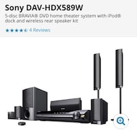 Sony Surround sound and DVD player.  Silver Spring, 20910