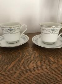 Diane tea cups *Japan*