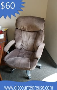 Light Brown Office Chair Minneapolis