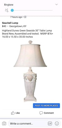 brown and white table lamp Georgetown, 40324