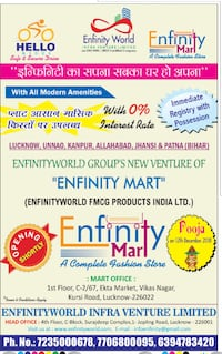 enfinity mart  Lucknow