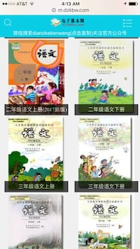 Chinese translation and teaching Chinese Metairie, 70003