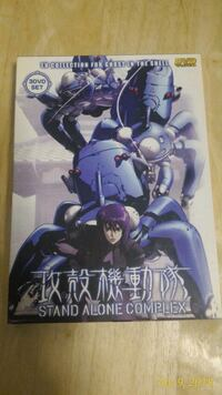Ghost in the shell anime tv series 3 dvd set