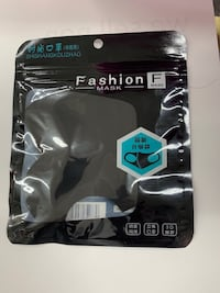 New in Package Black Facial Mask