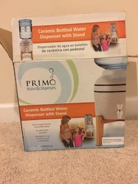 white and gray Sunbeam stand mixer box Ashburn, 20148