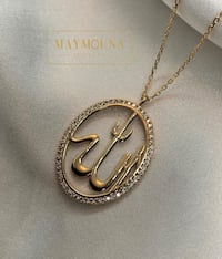 Allah 925 Silver Necklaces NEW Kitchener, N2E 2A2