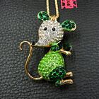 Betsey Johnson Green Mouse Sweater Necklace