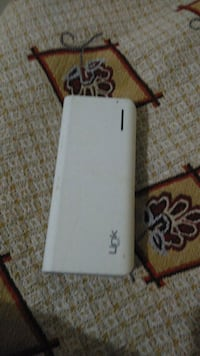 Powerbank Raufbey Mahallesi, 80010