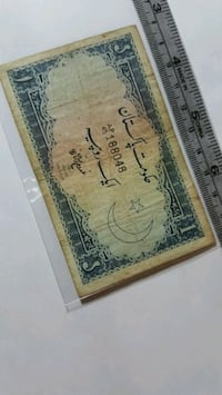 1952 Pakistan One Rupee Bank Note Toronto, M4C 1M7