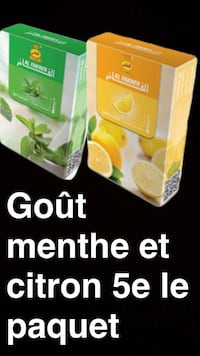 Gout a chicha 5€ / 50G Yerres, 91330