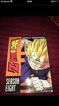 Dragonball Z season 8 on dvd