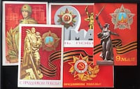Soviet Union Postcard Lot of 5 for Victory Over Germany in WW2  Toronto, M4V 2C1