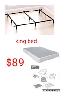 King bed  Las Vegas, 89135