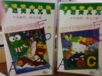 two vcr english children songs- new Silver Spring